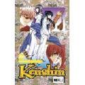 Kenshin 26 [Taschenbuch]