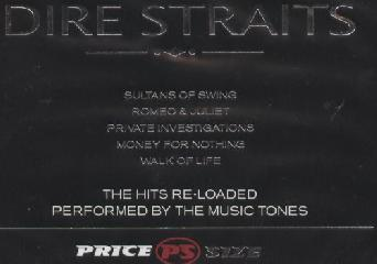 The Music of Dire Straits